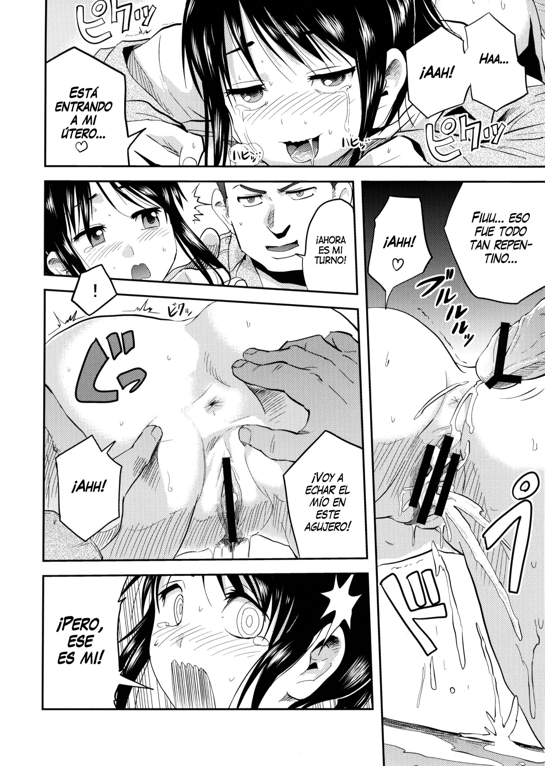 Attack on hungry girl hentai manga picture 15
