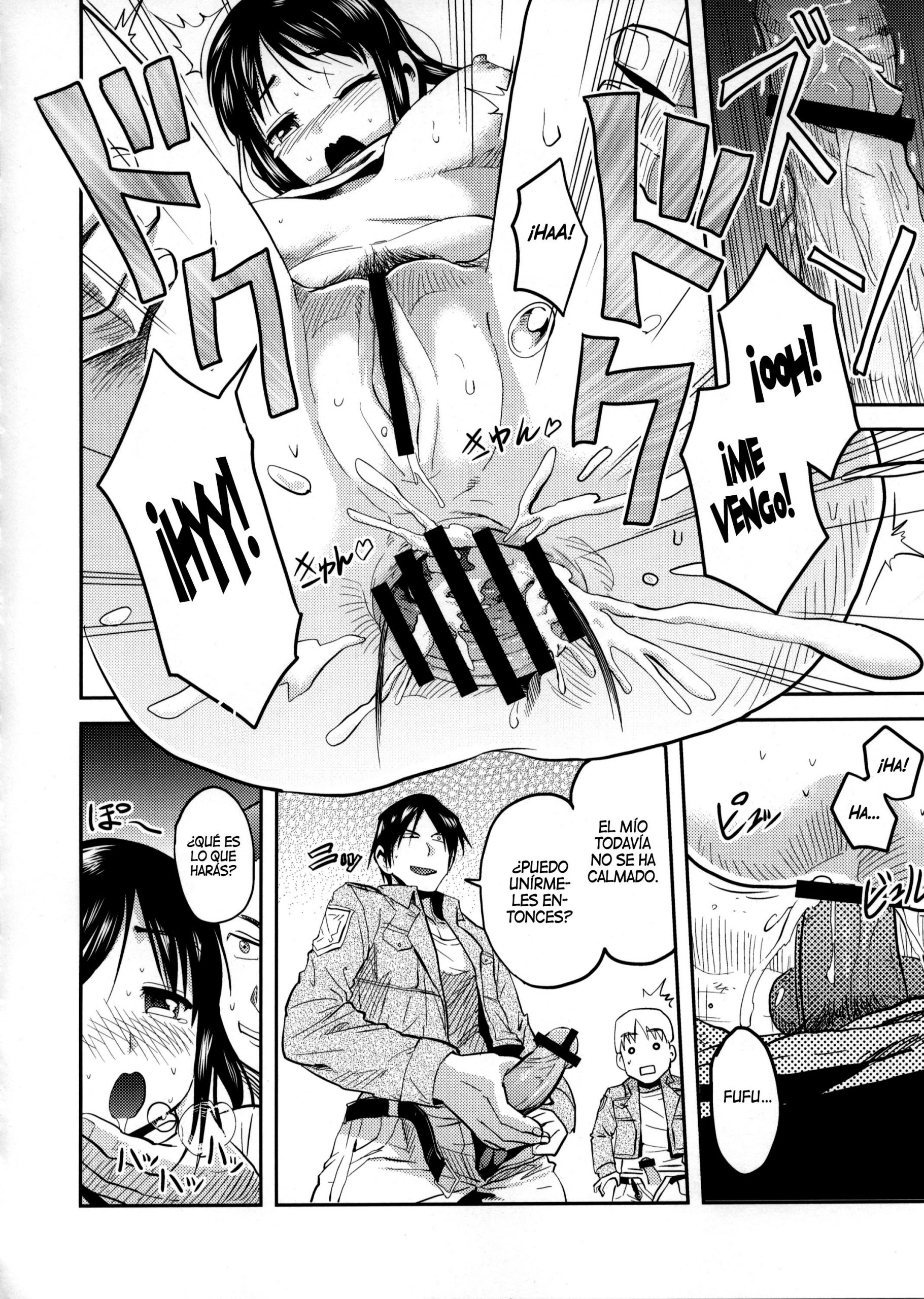 Attack on hungry girl hentai manga picture 19