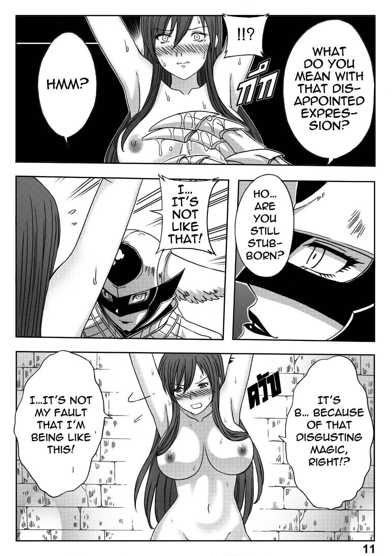 The end of titania hentai manga picture 14