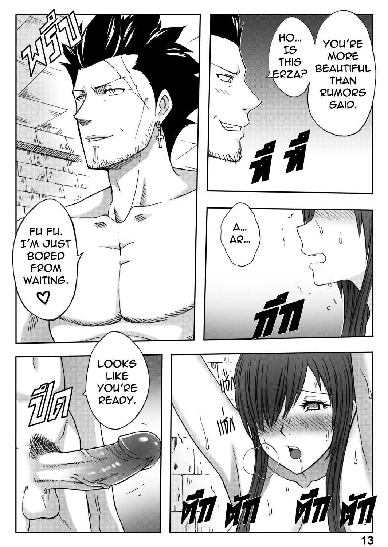 The end of titania hentai manga picture 16
