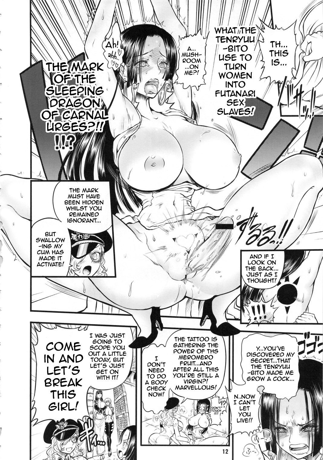 Bloom pirate hooker queen hentai manga picture 06
