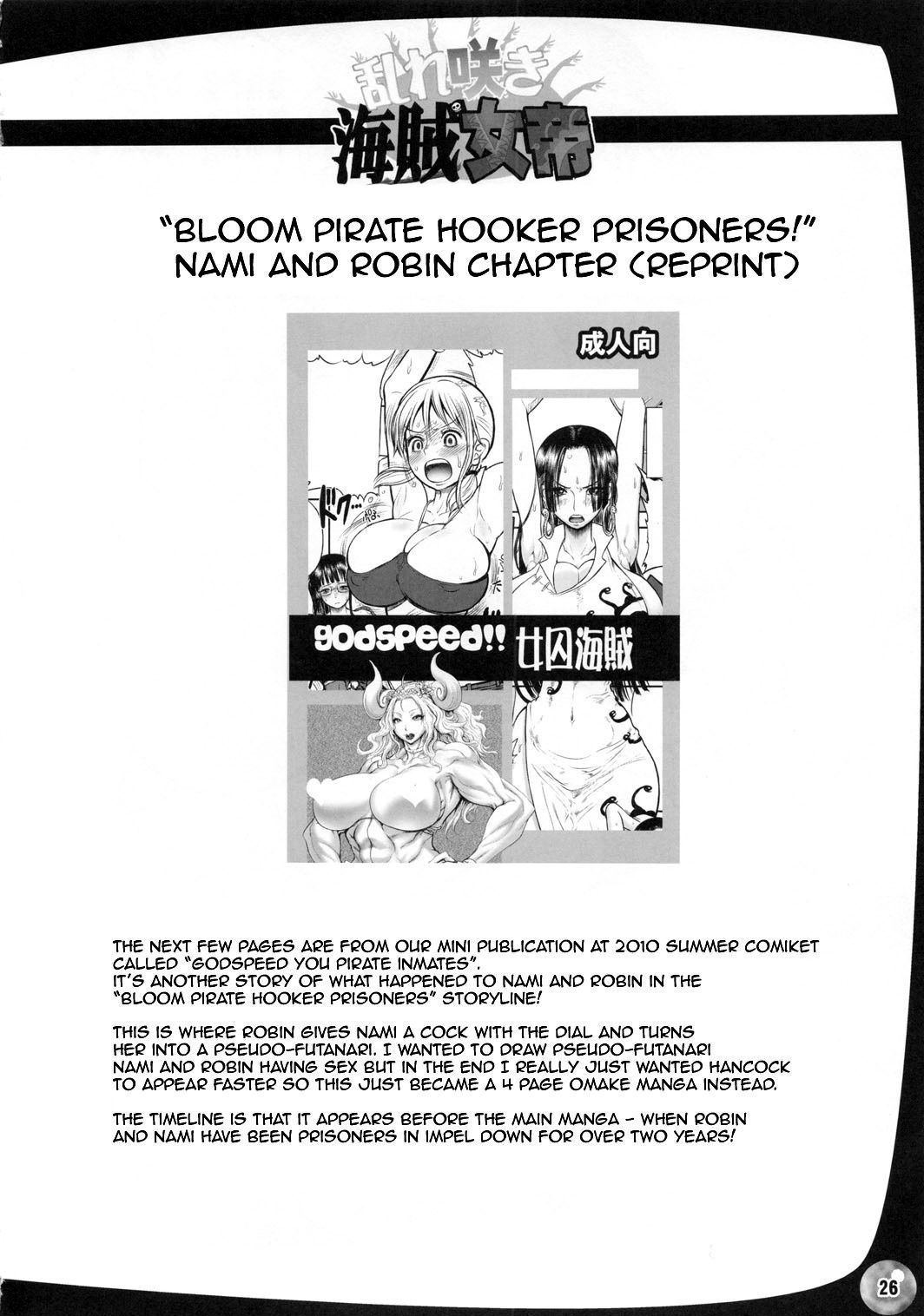 Bloom pirate hooker queen hentai manga picture 19