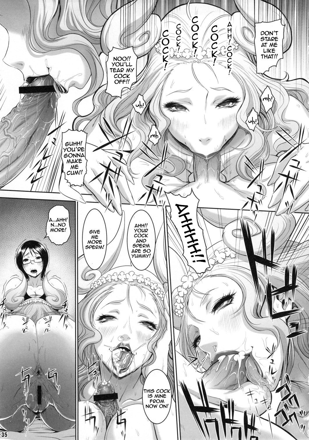 Bloom pirate hooker queen hentai manga picture 28
