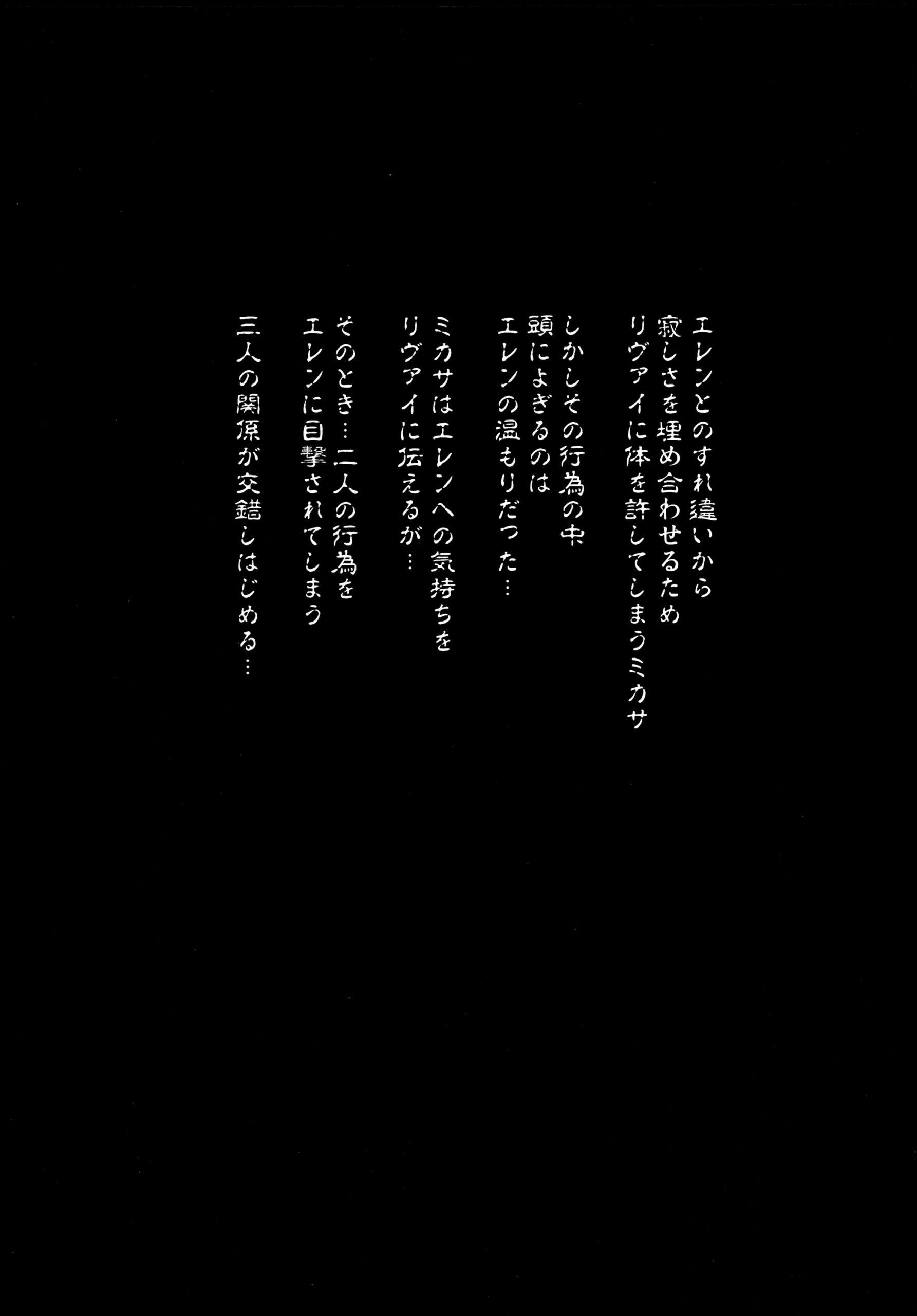 Gekishin yon hentai manga picture 02