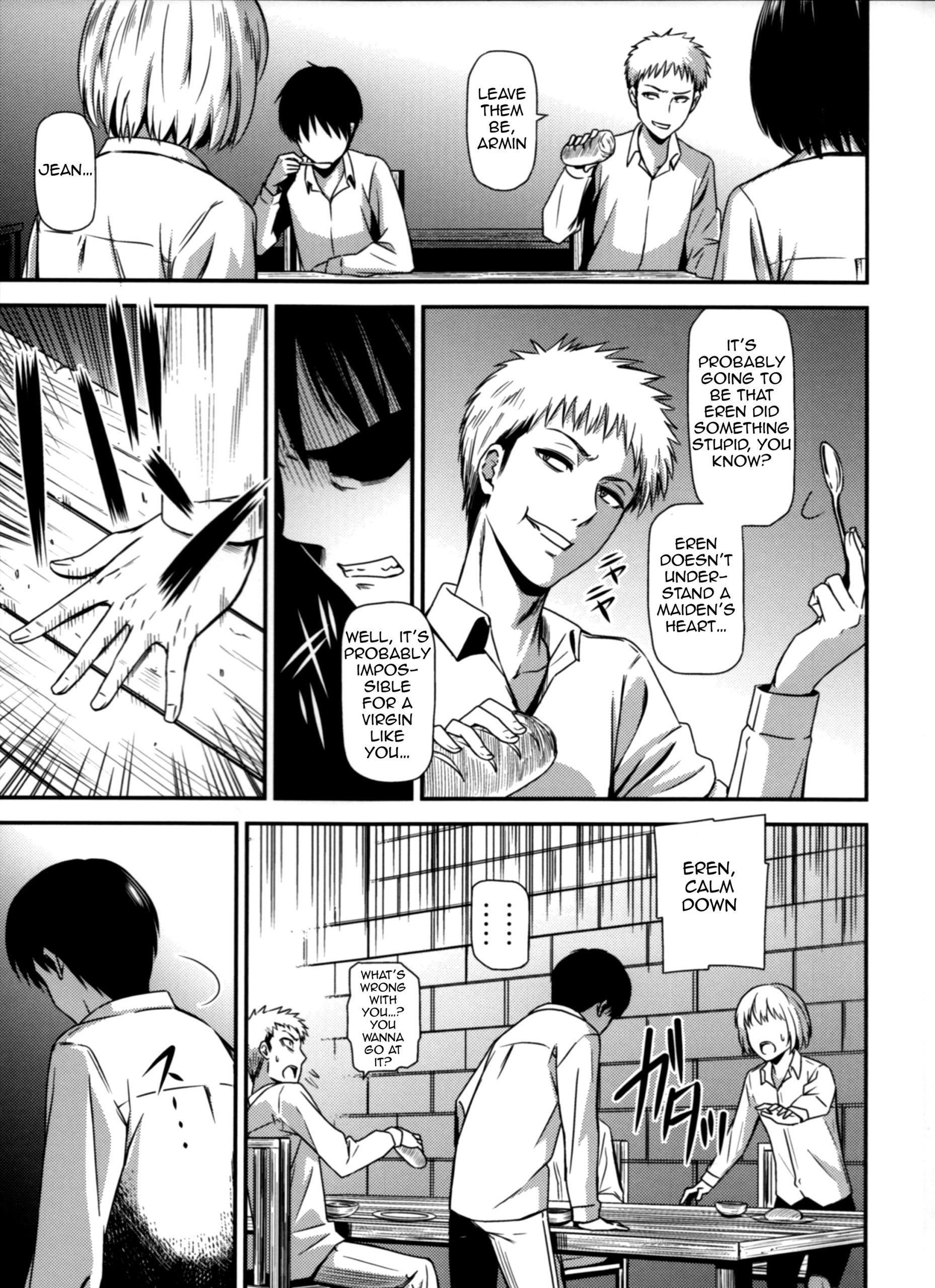 Gekishin yon hentai manga picture 04