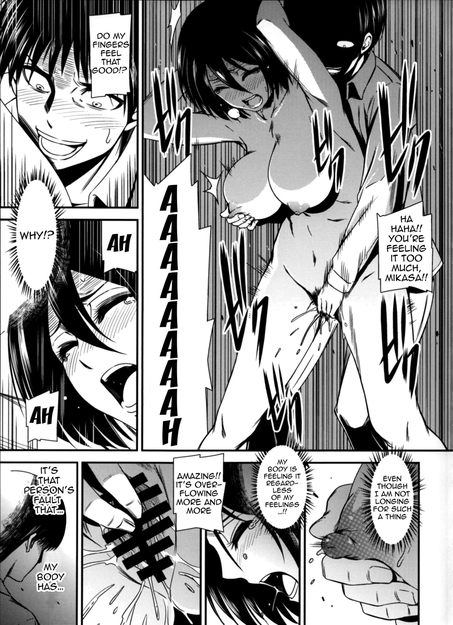 Gekishin yon hentai manga picture 16