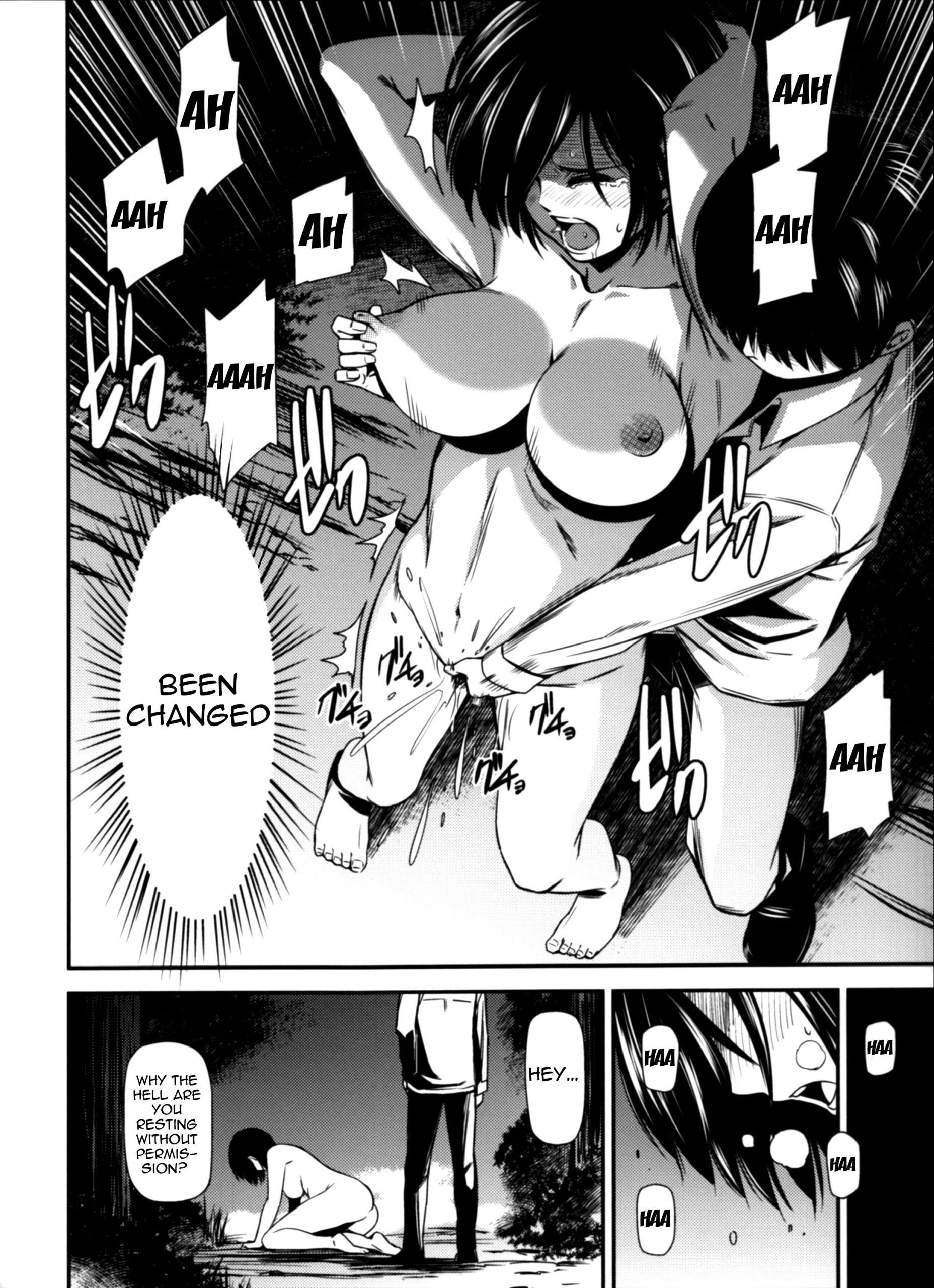 Gekishin yon hentai manga picture 17