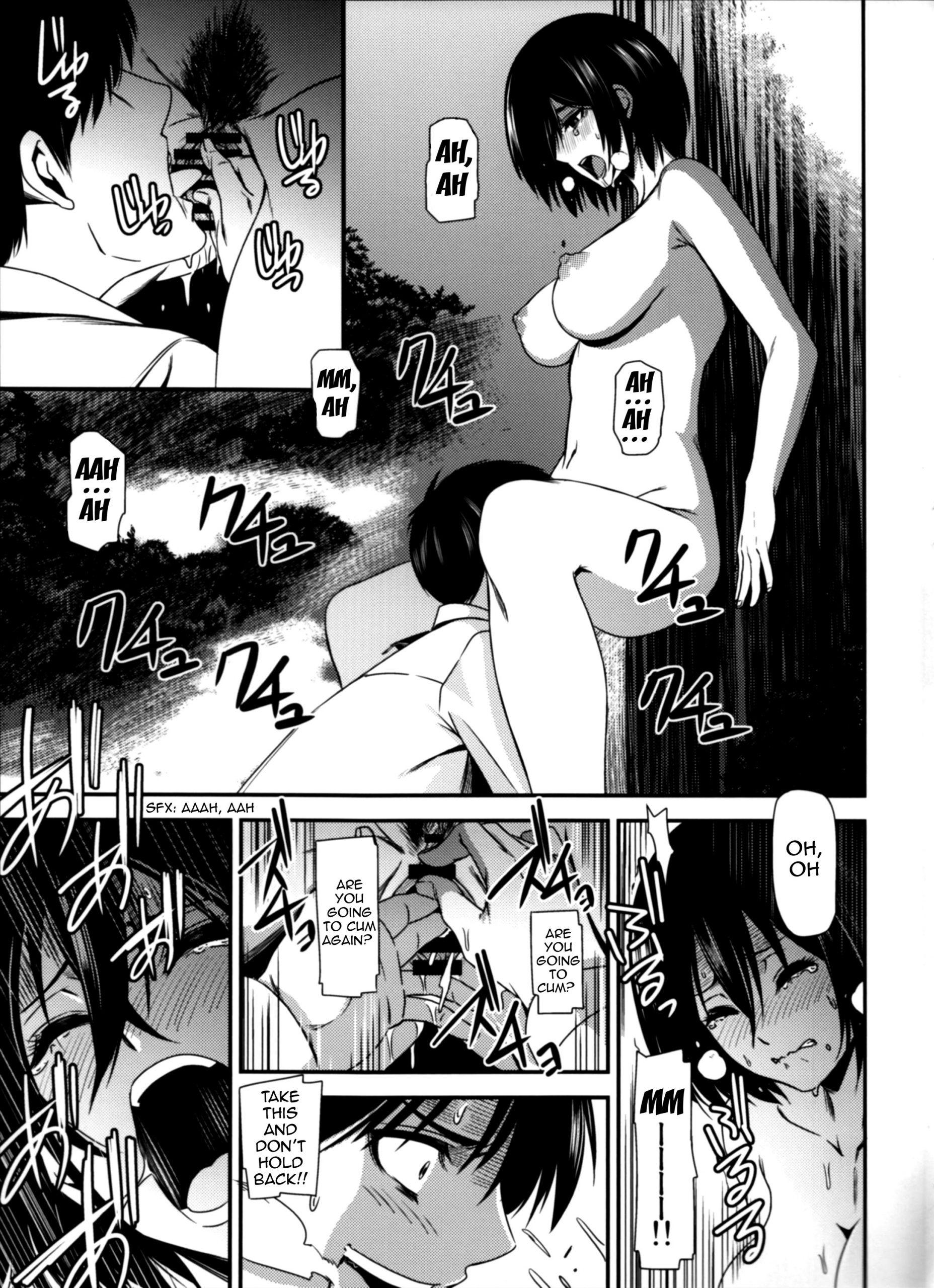 Gekishin yon hentai manga picture 22