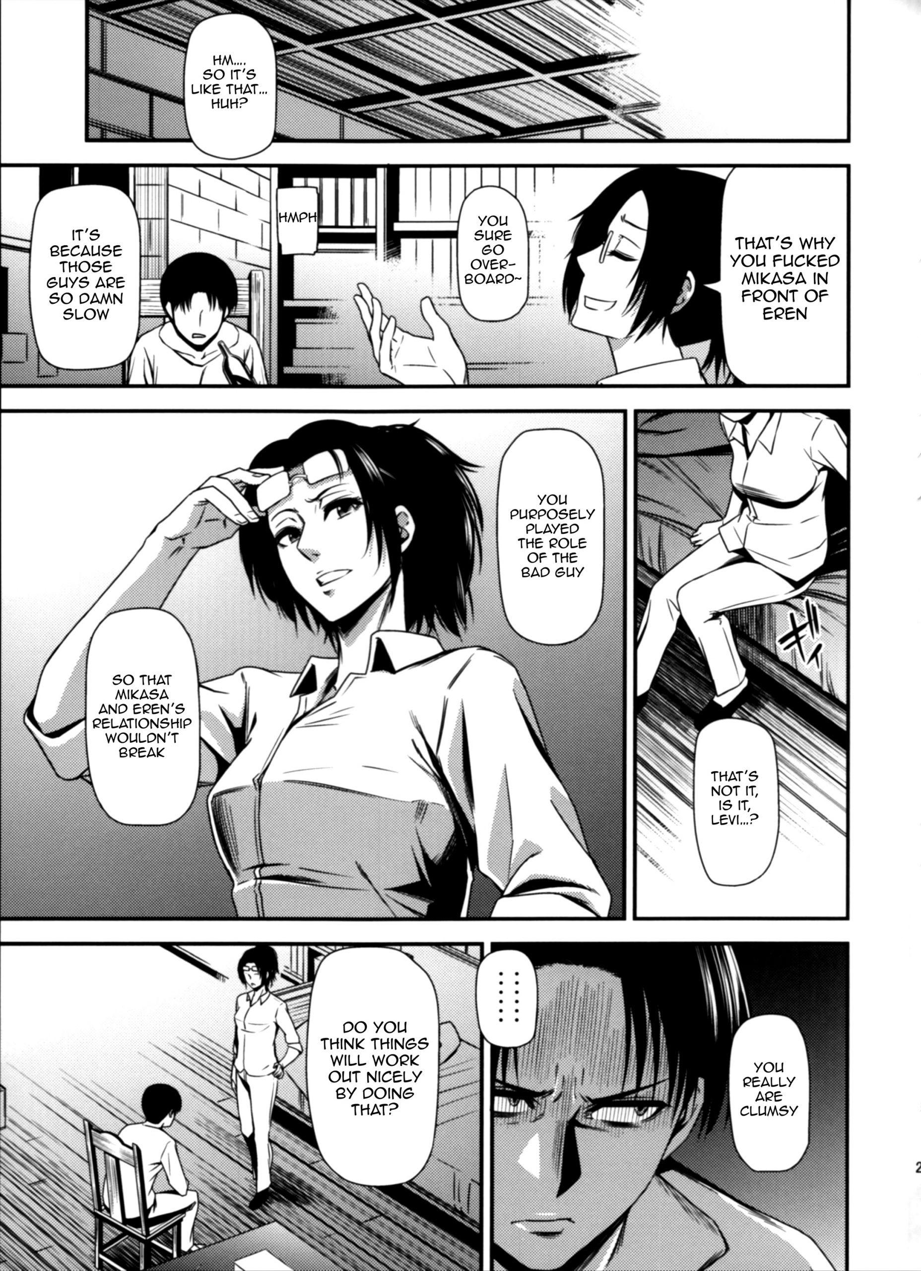 Gekishin yon hentai manga picture 24