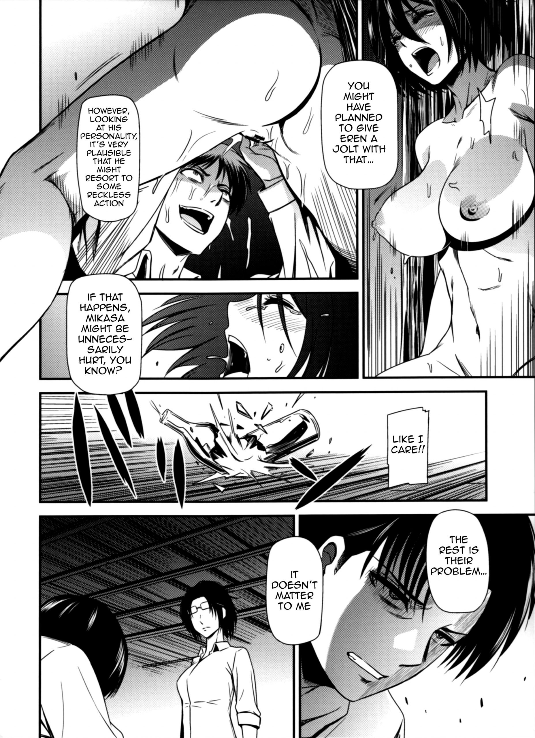 Gekishin yon hentai manga picture 25