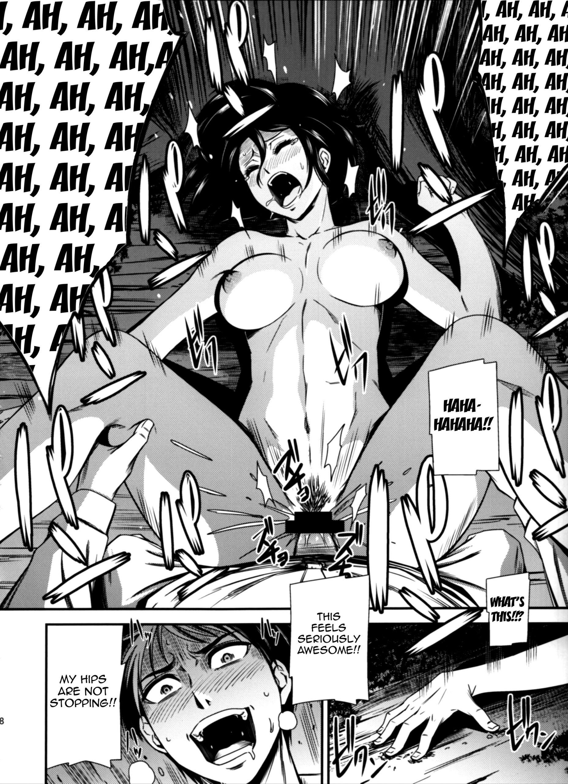 Gekishin yon hentai manga picture 29