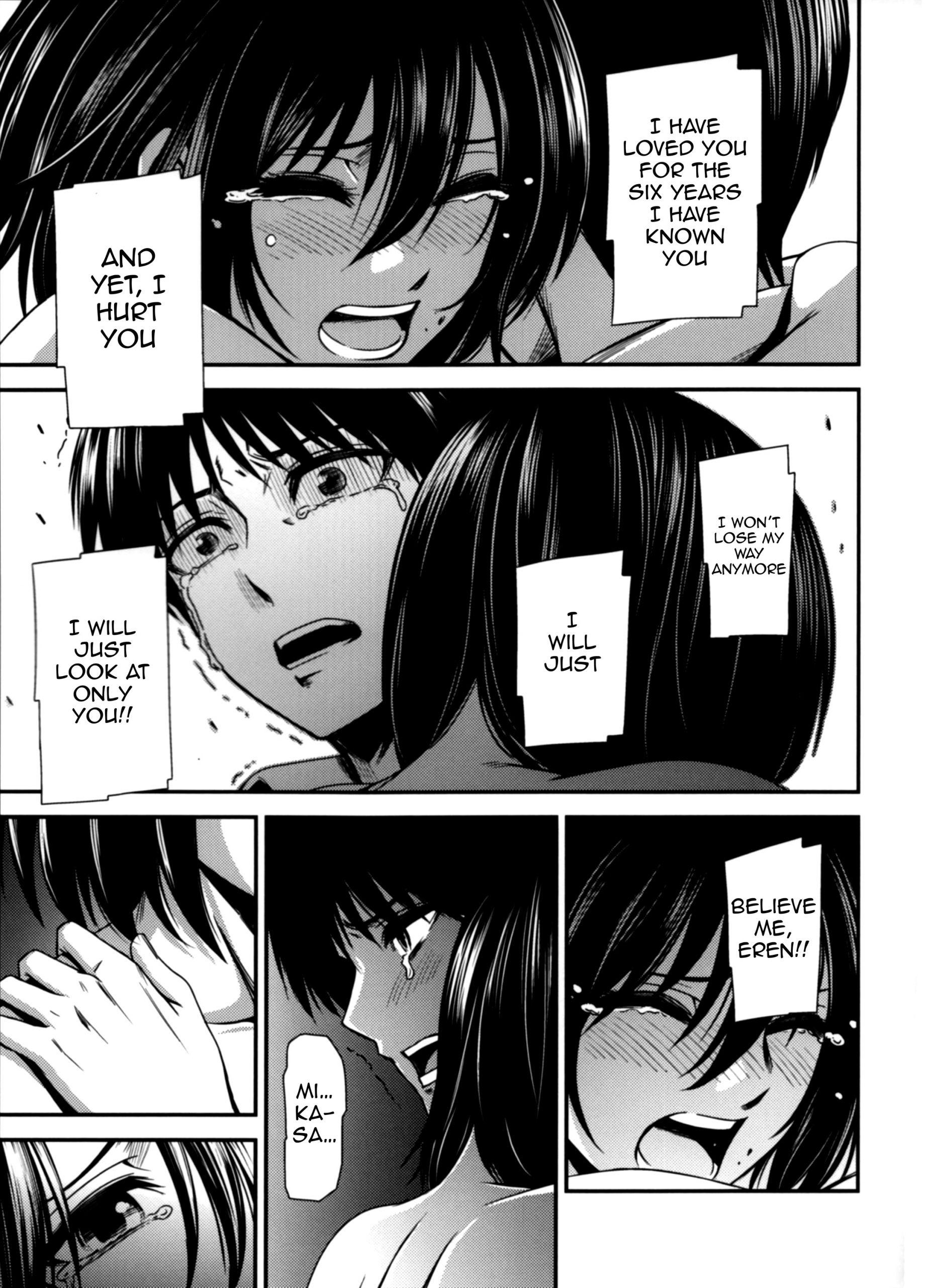 Gekishin yon hentai manga picture 36