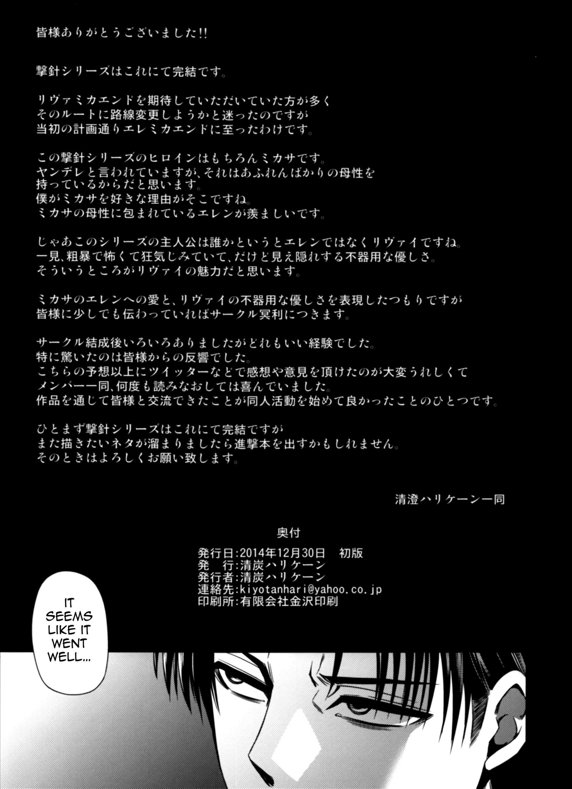 Gekishin yon hentai manga picture 40