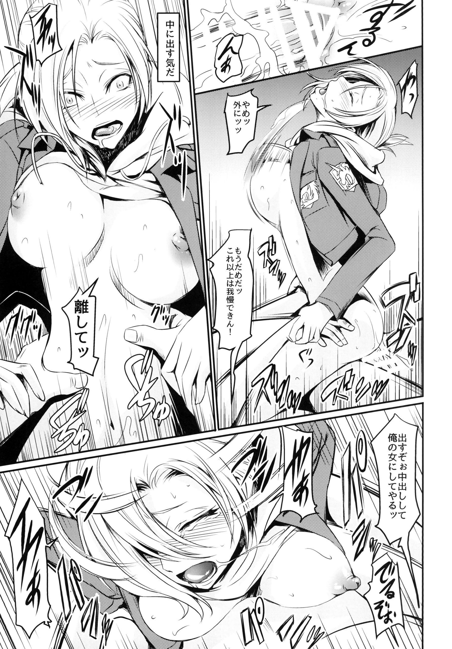 Hekinai chousa hentai manga picture 18