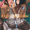 Ketsu megaton shingeki hentai manga picture 01