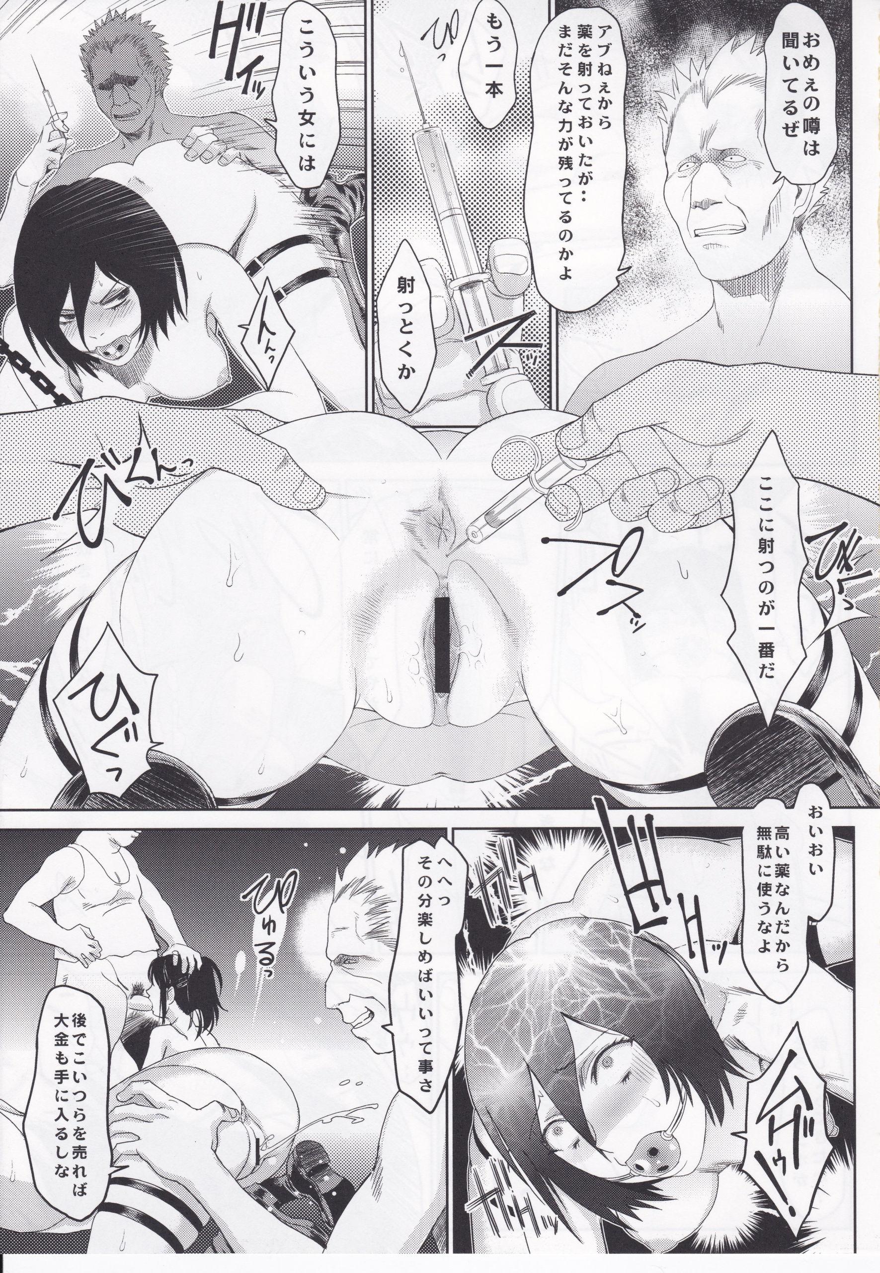 Ketsu megaton shingeki hentai manga picture 06