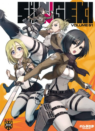 Shinngeki vol 1 hentai manga picture 01