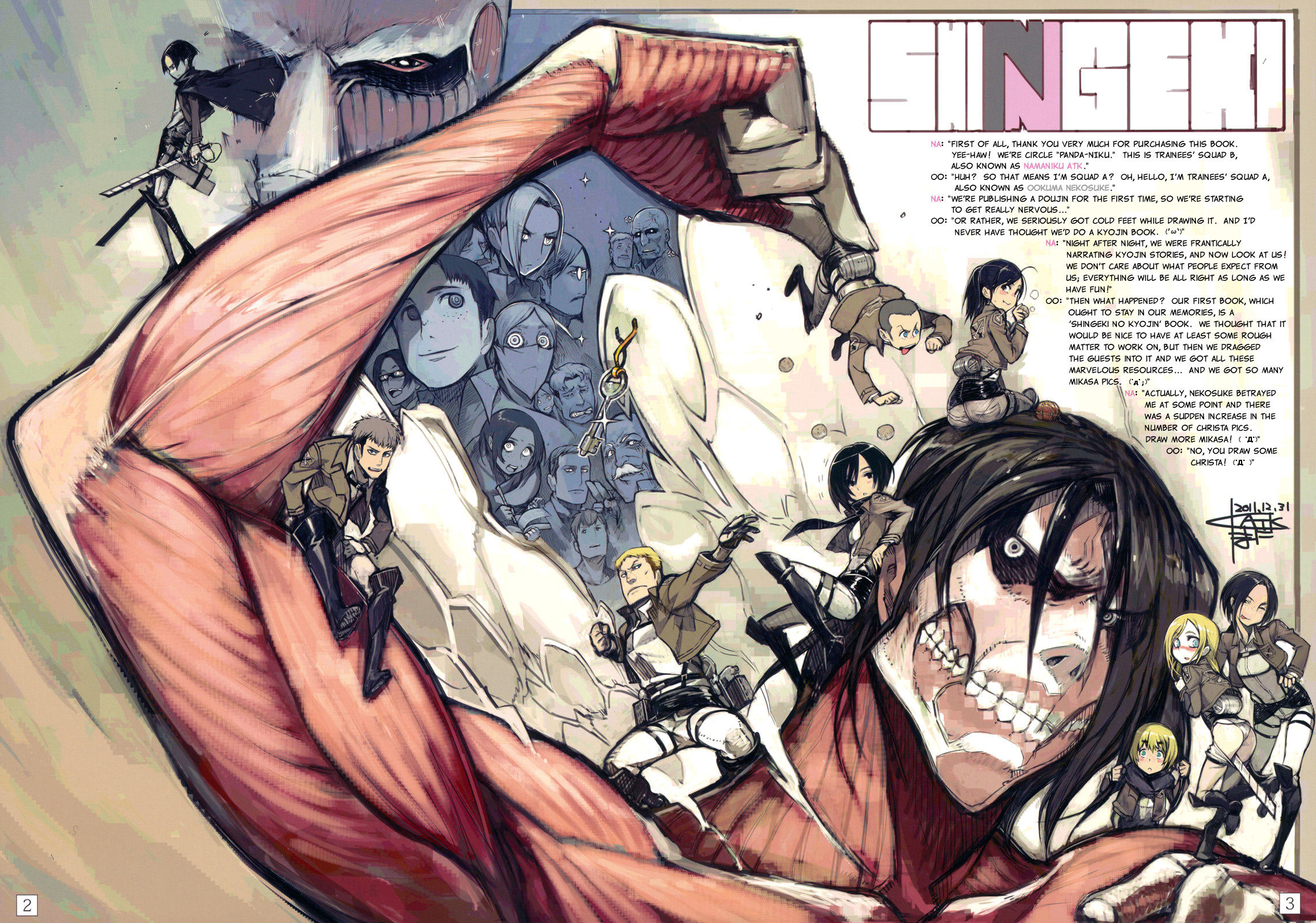 Shinngeki vol 1 hentai manga picture 02