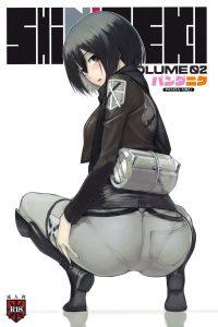 SHINNGEKI vol. 2