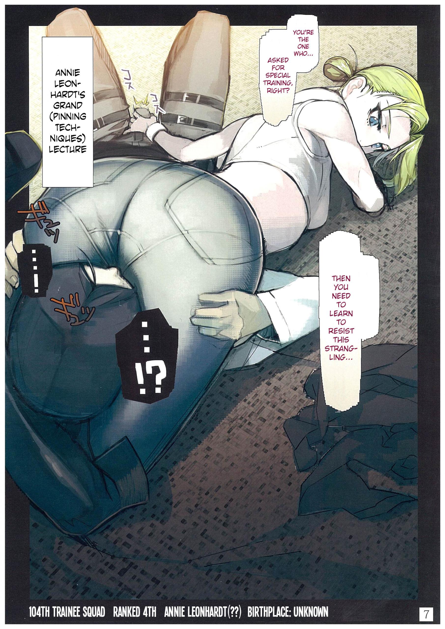 Shinngeki vol 3 hentai manga picture 05