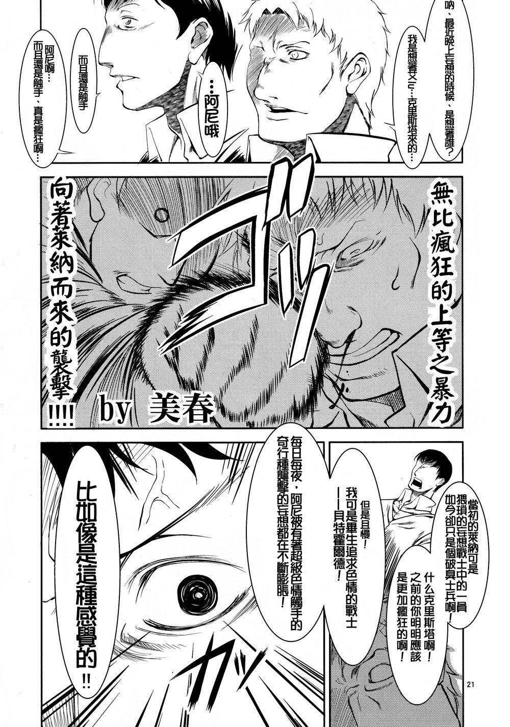 Sekai no shinditsu hentai manga picture 17