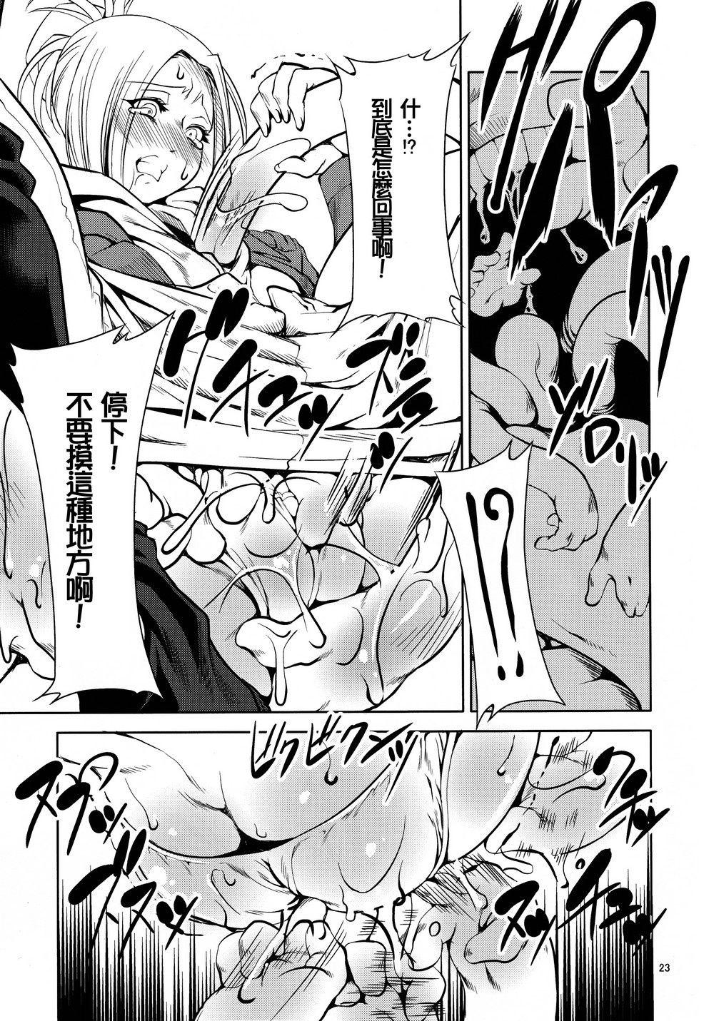 Sekai no shinditsu hentai manga picture 19