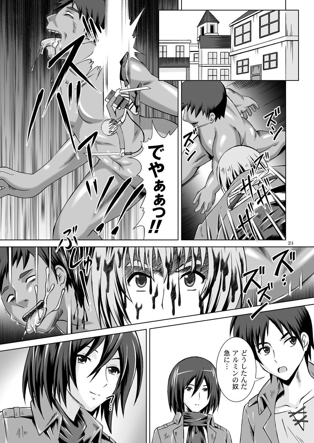 Sex with mikasa hentai manga picture 22