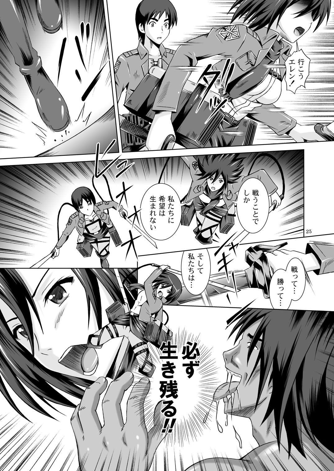 Sex with mikasa hentai manga picture 23
