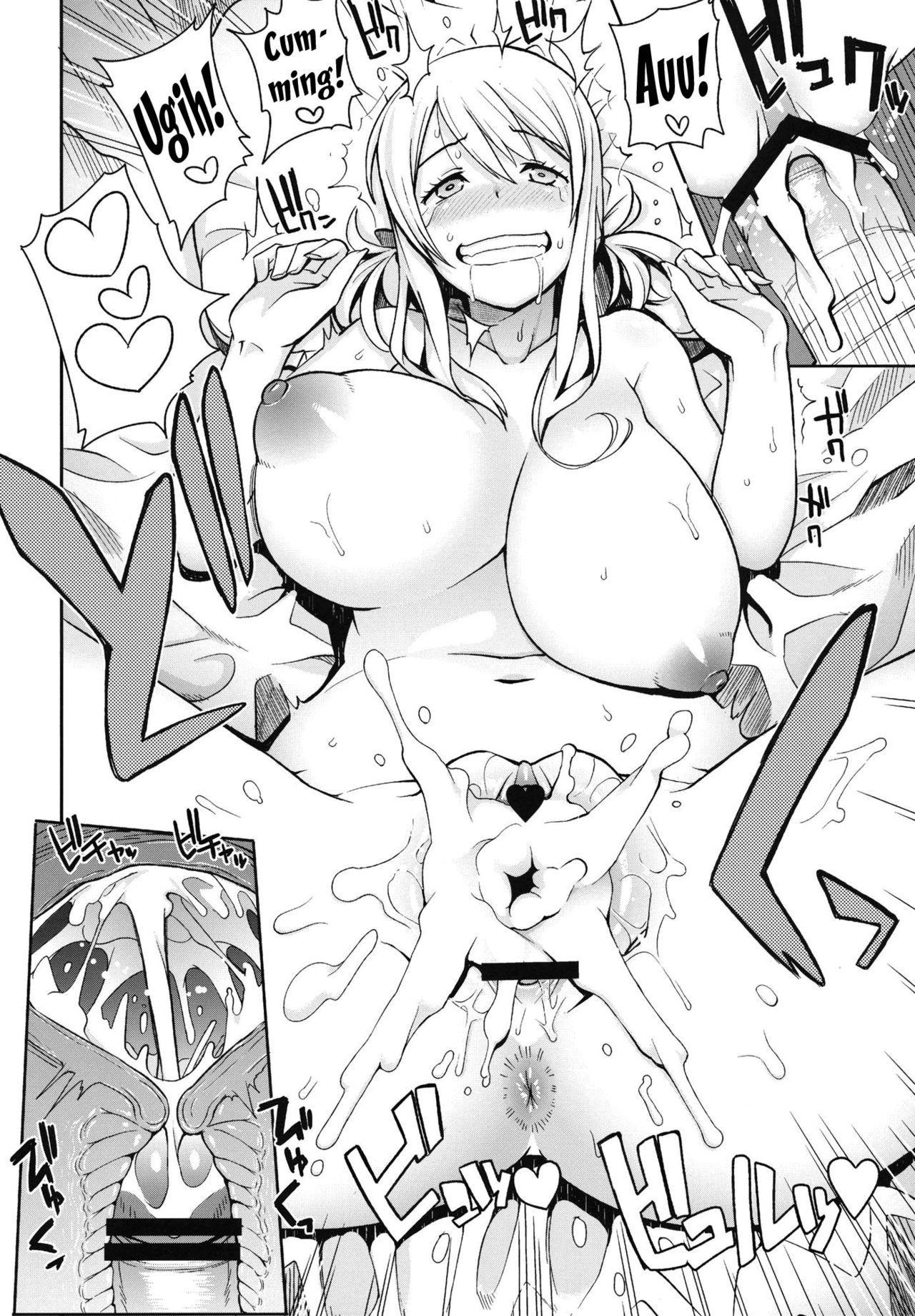 Chichikko bitch 5 hentai manga picture 19
