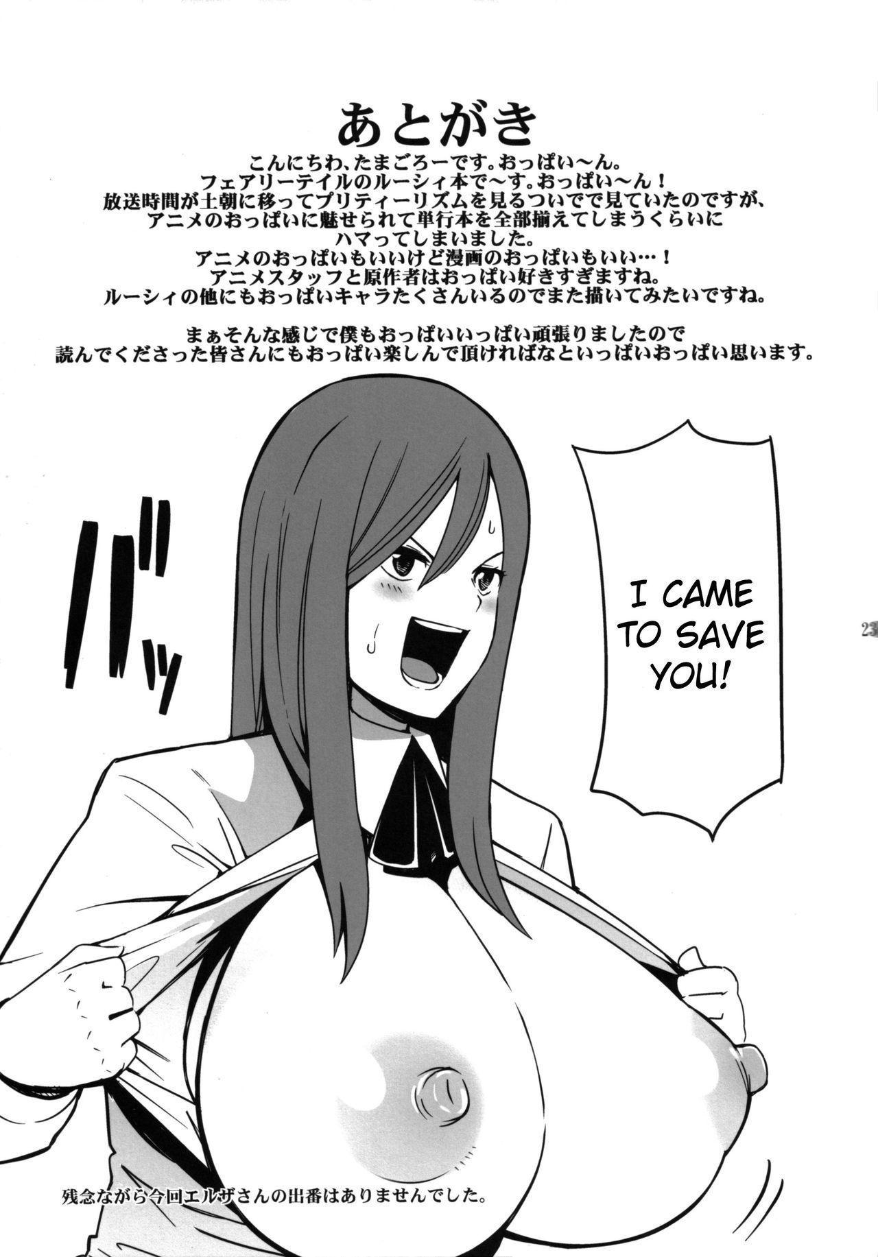 Chichikko bitch hentai manga picture 24