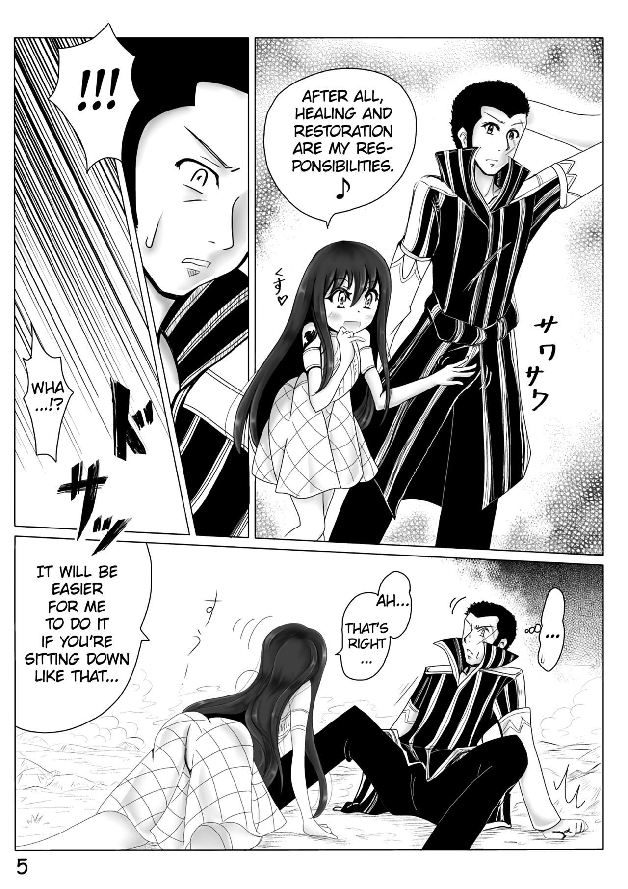Today is wednesday hentai manga picture 4