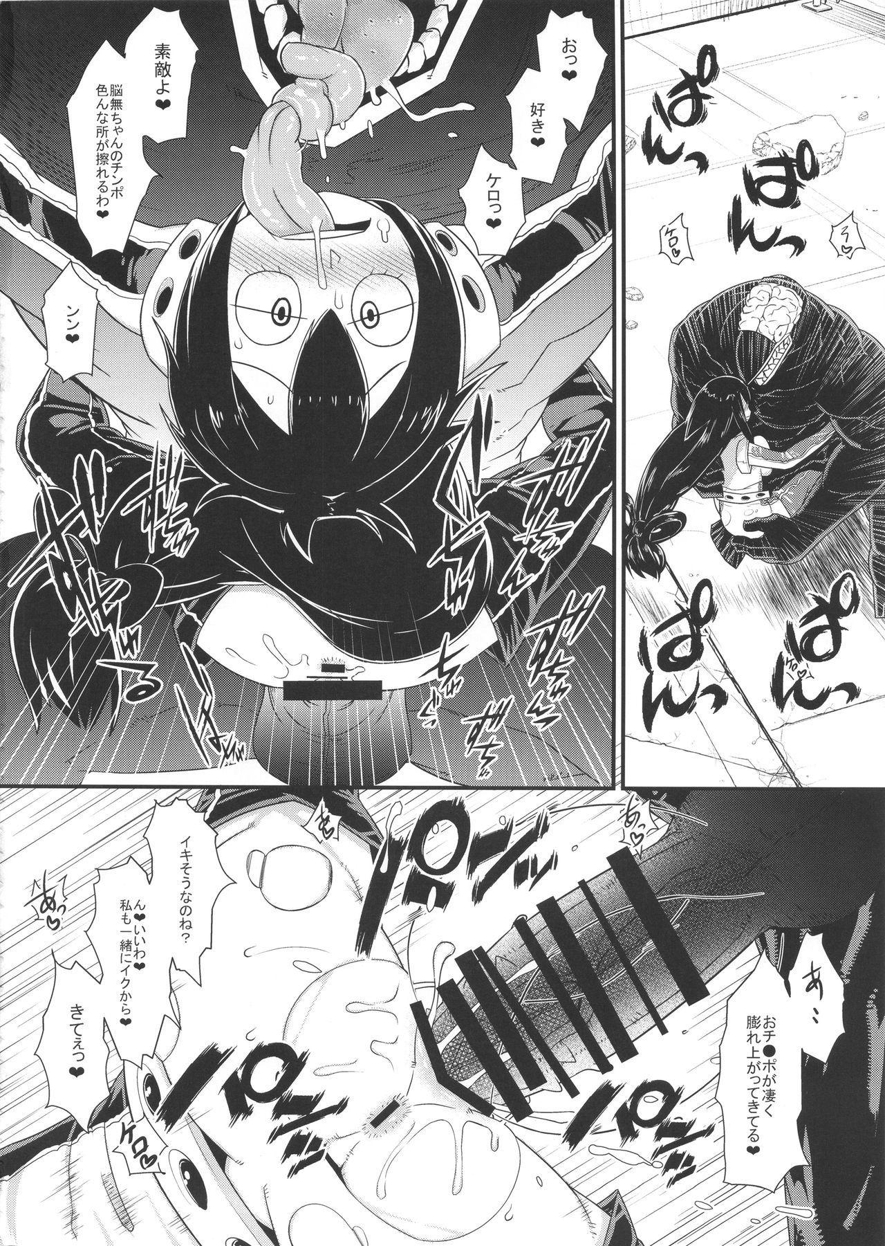 Boku no dark hero academia hentai manga picture 15