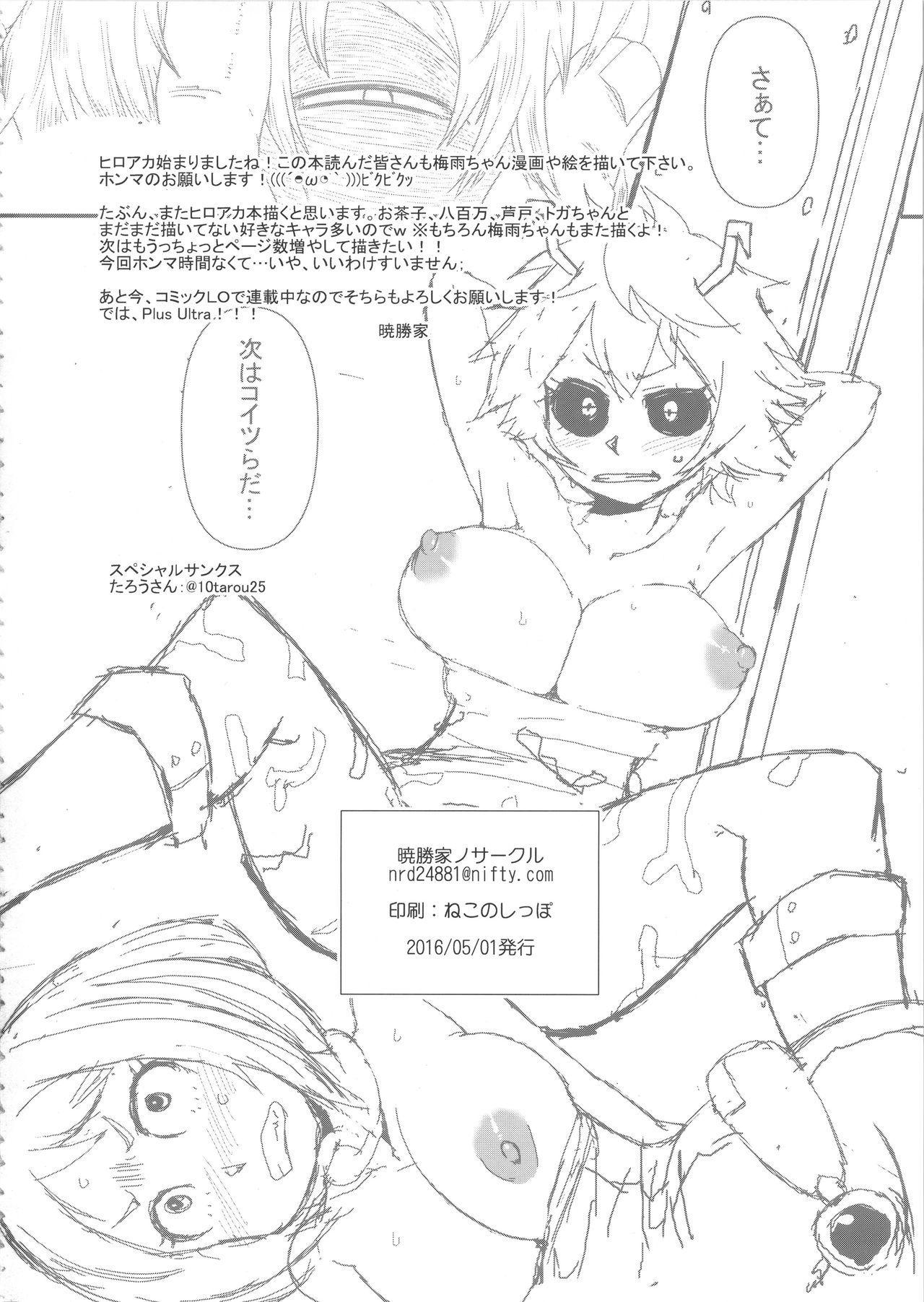 Boku no dark hero academia hentai manga picture 17