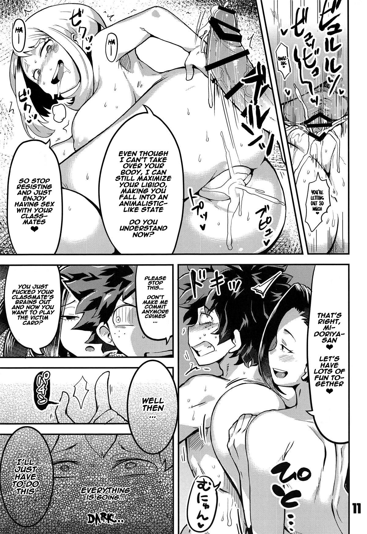 Boku to nottori villain nakademia hentai manga picture 10