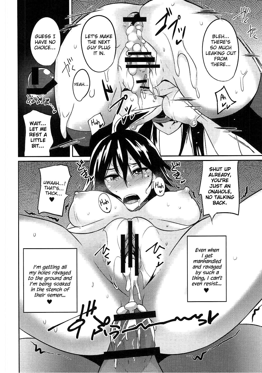 Deep night hero hentai manga picture 11