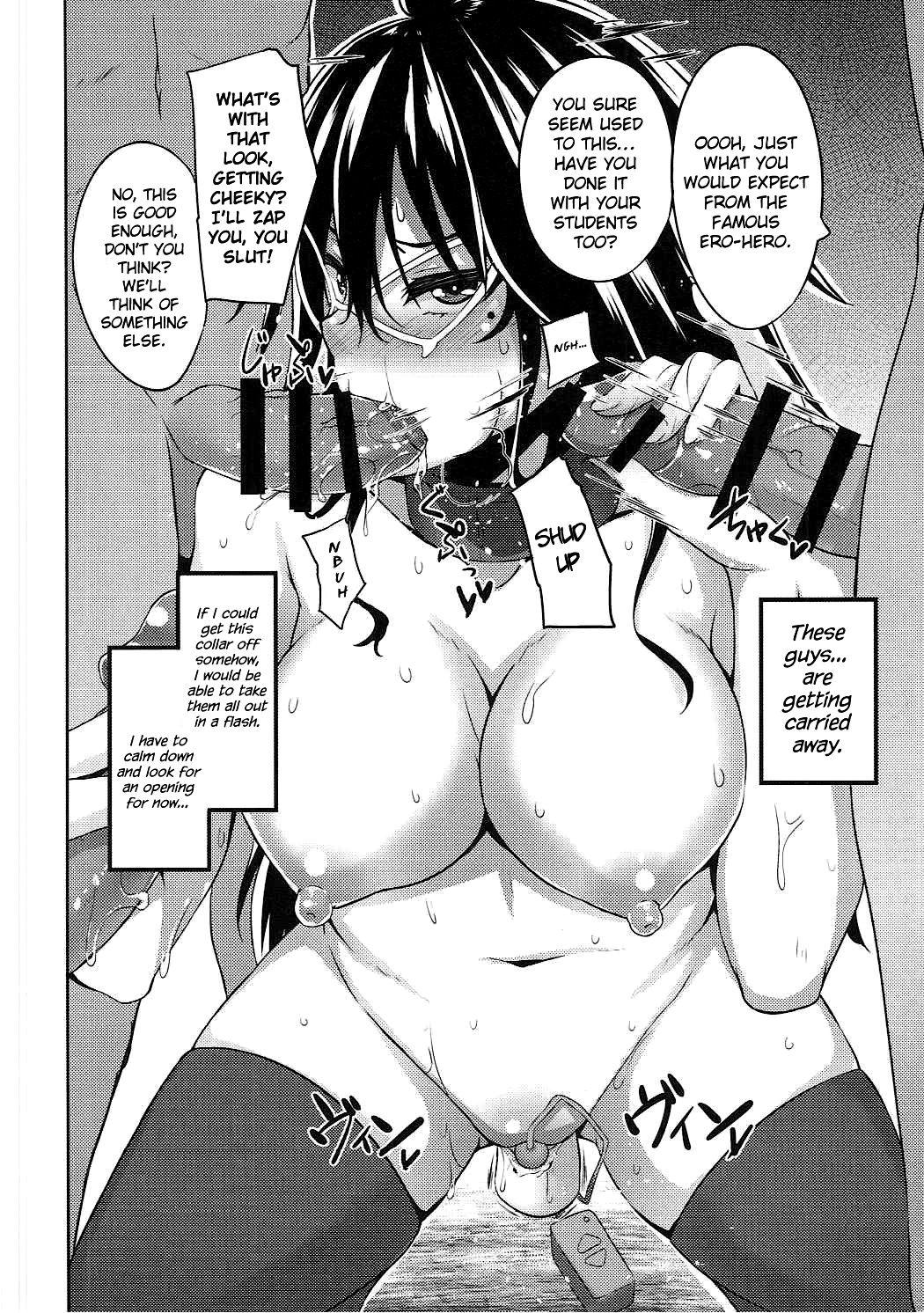 Deep night hero hentai manga picture 5