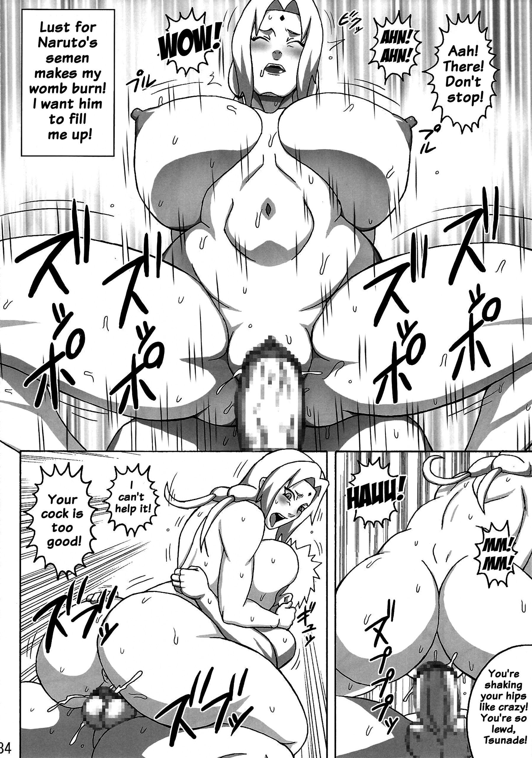 G2.5 hentai manga picture 7