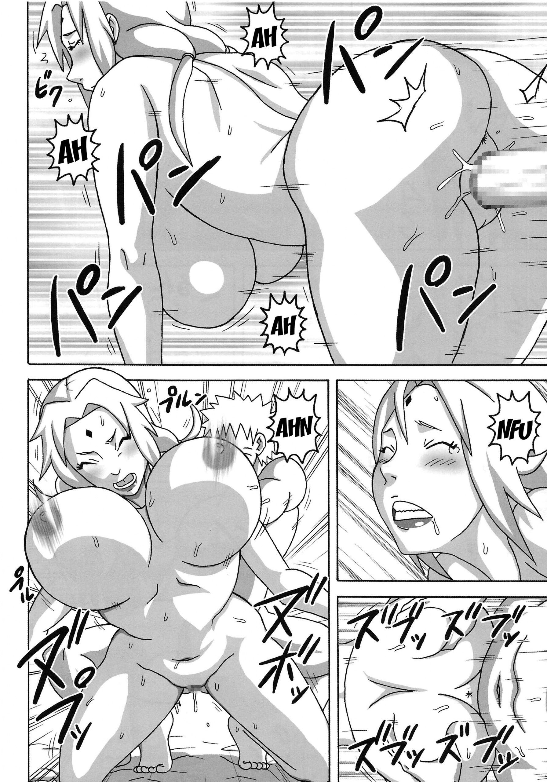 G3 hentai manga picture 13