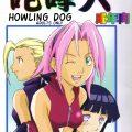 Howling dog hentai manga picture 1
