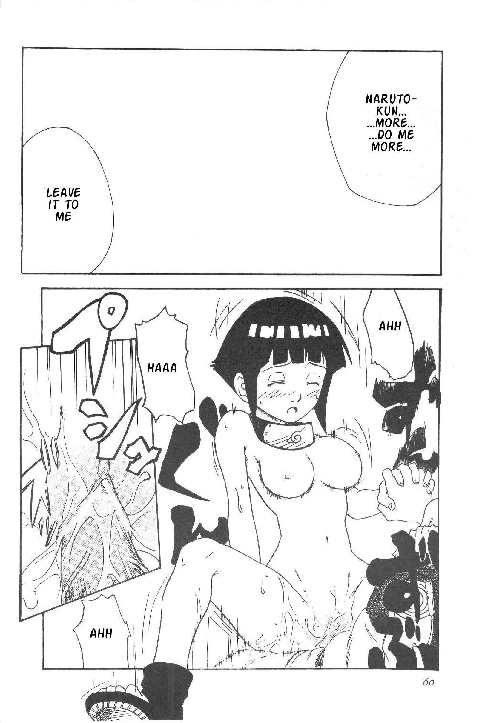 Howling dog hentai manga picture 56