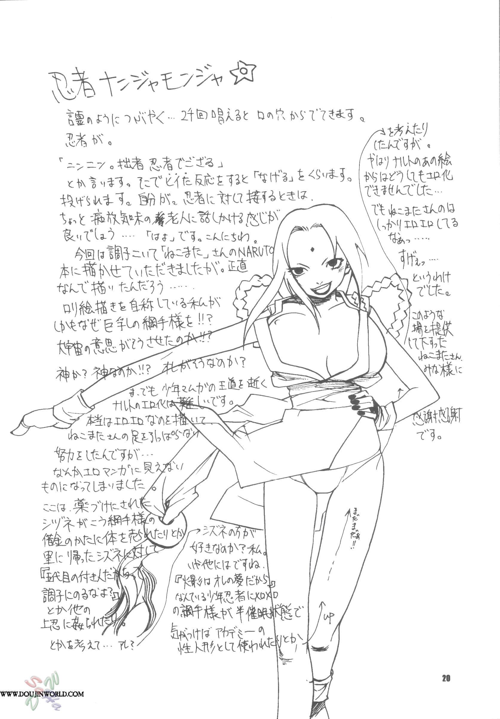 Janbo mochi hentai manga picture 18