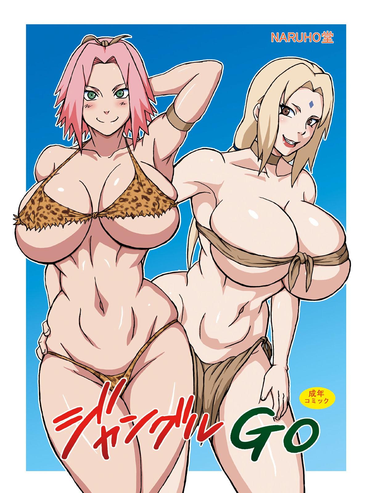 Jungle go hentai manga picture 1