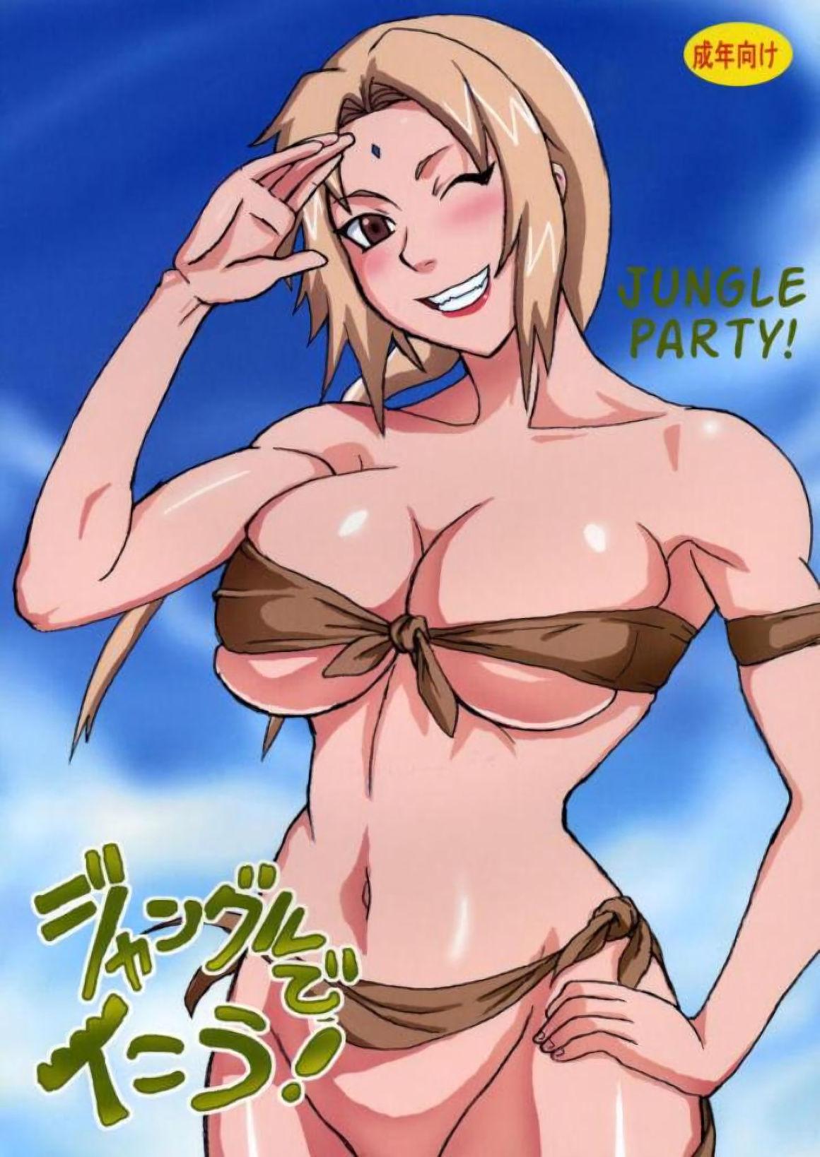 Jungle party hentai manga picture 1