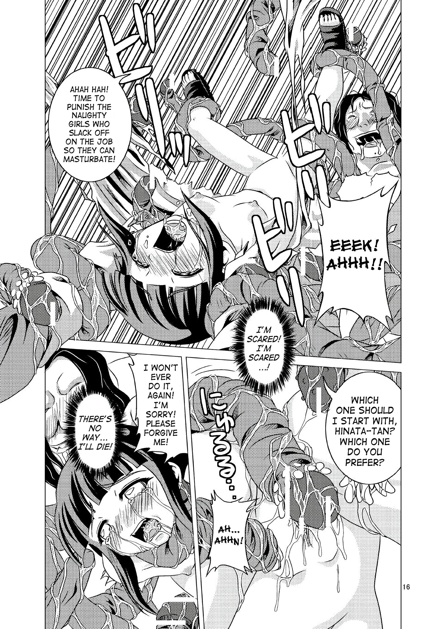 Midsummer red dragonfly hentai manga picture 15