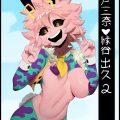 Mina x izuku comic hentai manga picture 1