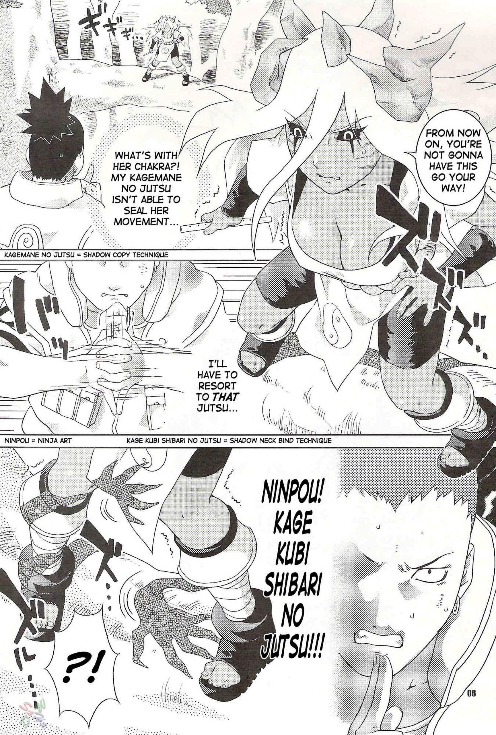 Night of crying sand hentai manga picture 2