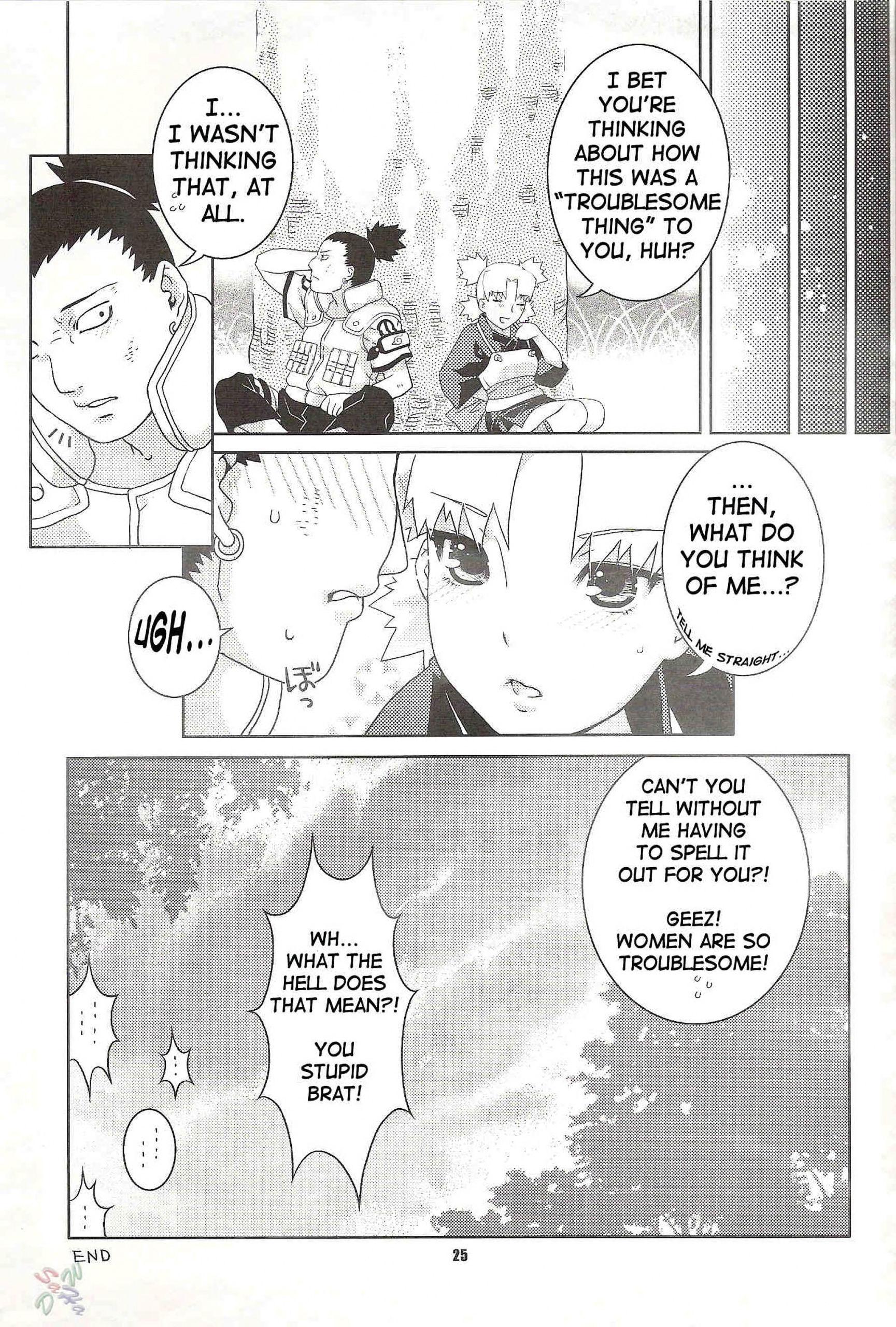 Night of crying sand hentai manga picture 21
