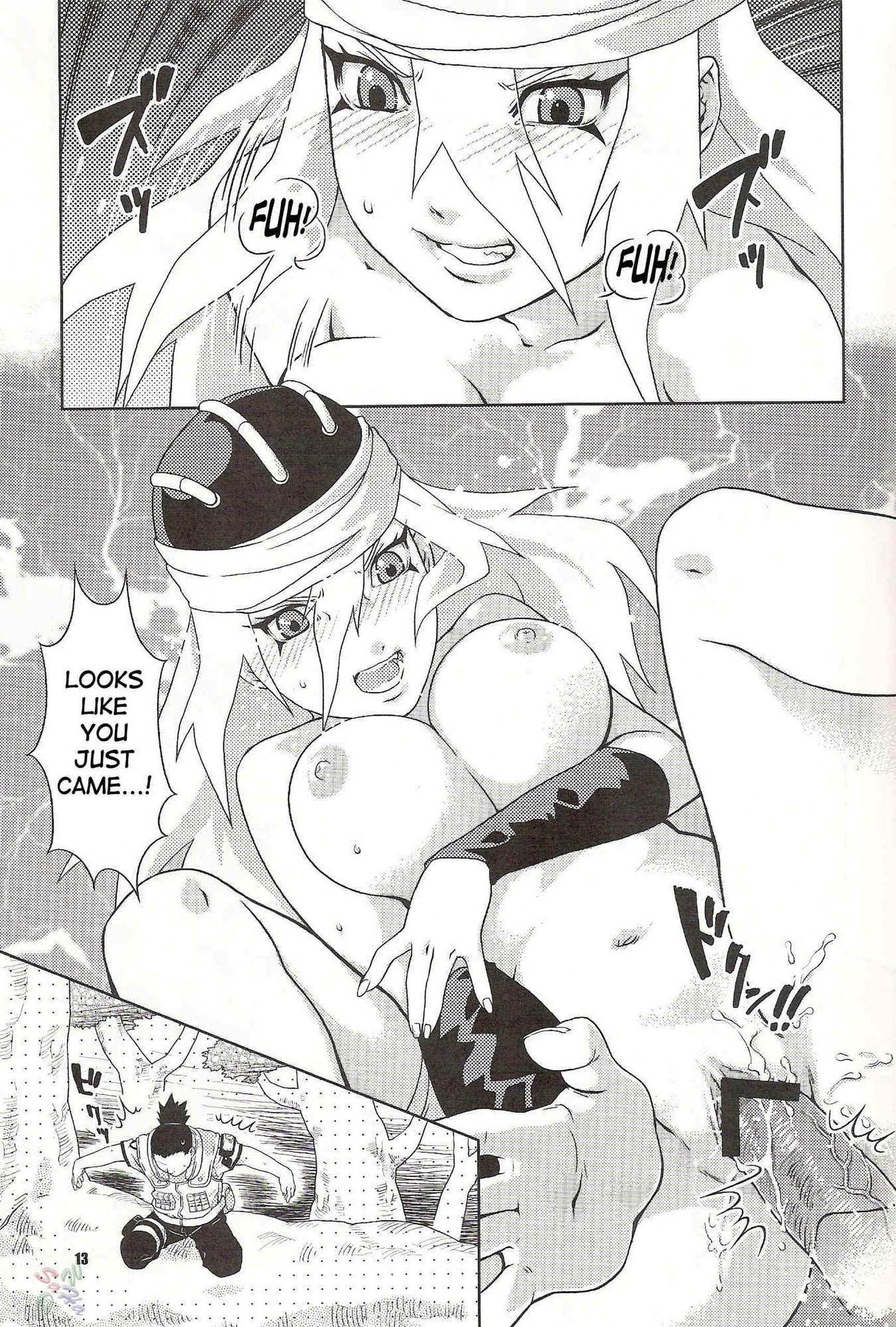 Night of crying sand hentai manga picture 9