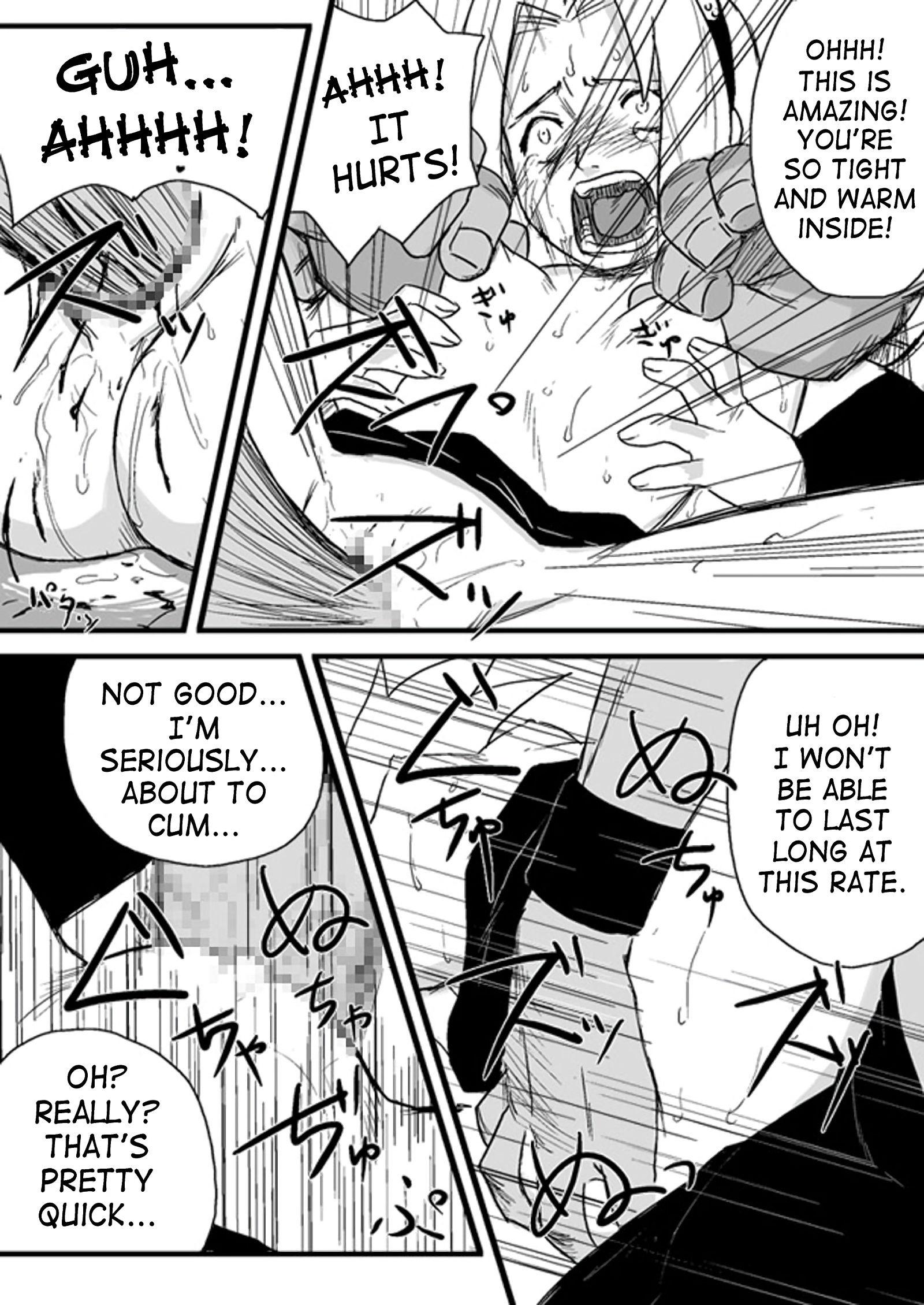 Ninja dependence vol. 1 hentai manga picture 12