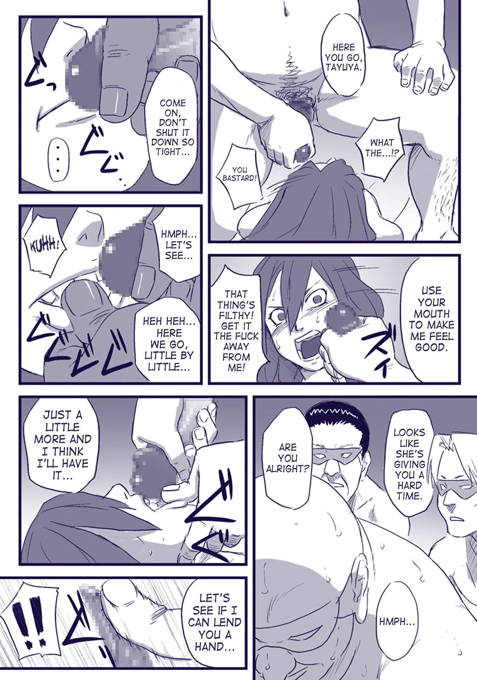 Ninja dependence vol. 2 hentai manga picture 14